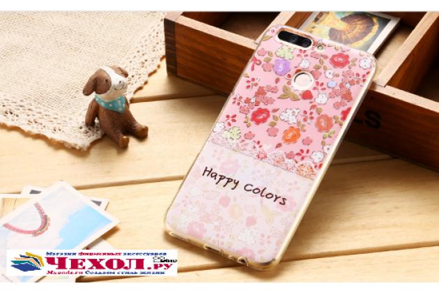 """Фирменная роскошная задняя панель-чехол-накладка из мягкого силикона с объемным 3D изображением на Huawei Honor 8 Pro 5.7/Huawei Honor V9 5.7(DUK-AL20) c безумно красивым рисунком """"тематика happy coloys"""""""