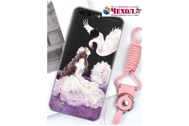 "Фирменная роскошная задняя панель-чехол-накладка из мягкого силикона с объемным 3D изображением на Huawei Honor 8 Pro 5.7/Huawei Honor V9 5.7(DUK-AL20) c с безумно красивым рисунком ""тематика Лебедь"""