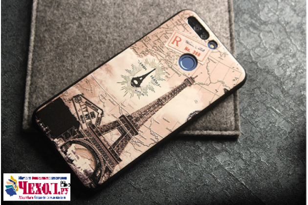 """Фирменная уникальная задняя панель-крышка-накладка из тончайшего силикона для Huawei Honor 8 Pro 5.7/Huawei Honor V9 5.7(DUK-AL20) """"тематика Париж"""""""