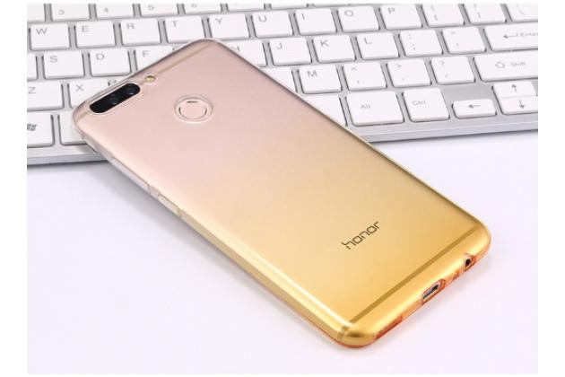 Фирменная ультра-тонкая полимерная задняя панель-чехол-накладка из силикона для Huawei Honor 8 Pro 5.7/Huawei Honor V9 5.7(DUK-AL20) прозрачная с эффектом песка