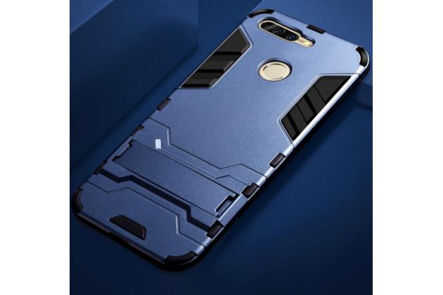 Противоударный усиленный ударопрочный фирменный чехол-бампер-пенал для Huawei Honor 8 Pro 5.7/Huawei Honor V9 5.7(DUK-AL20) тёмно-синего цвета.