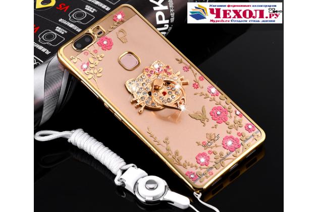 Фирменная роскошная элитная силиконовая задняя панель-накладка украшенная стразами кристалликами и декорированная элементами для Huawei Honor 8 Pro 5.7/Huawei Honor V9 5.7(DUK-AL20) золотого цвета
