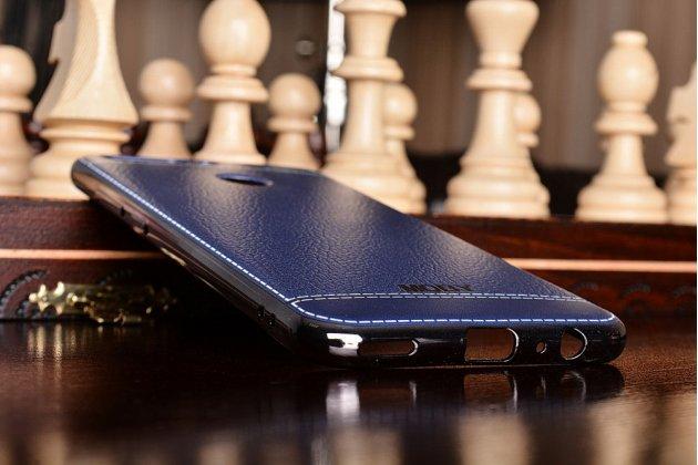 Фирменная премиальная элитная крышка-накладка из качественного силикона с дизайном под кожу для  Huawei Honor 8 Pro 5.7/Huawei Honor V9 5.7(DUK-AL20) синего цвета.