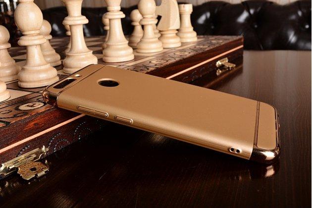 Фирменная ультра-тонкая пластиковая задняя панель-чехол-накладка для Huawei Honor 8 Pro 5.7/Huawei Honor V9 5.7(DUK-AL20) золотого цвета.