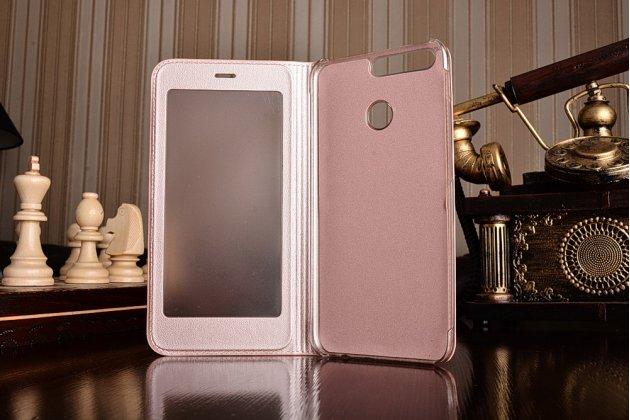 Фирменный оригинальный чехол-кейс из импортной кожи Quick Circle для Huawei Honor 8 Pro 5.7/Huawei Honor V9 5.7(DUK-AL20) с умным окном розовое золото.