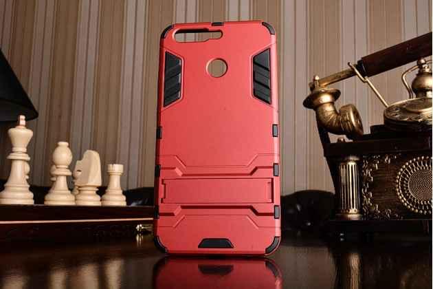 Противоударный усиленный ударопрочный фирменный чехол-бампер-пенал для Huawei Honor 8 Pro 5.7/Huawei Honor V9 5.7(DUK-AL20) красного цвета.