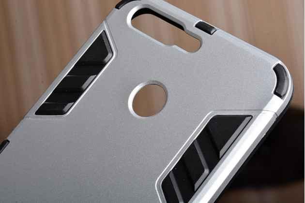 Противоударный усиленный ударопрочный фирменный чехол-бампер-пенал для Huawei Honor 8 Pro 5.7/Huawei Honor V9 5.7(DUK-AL20) серебро