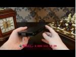 """Фирменный оригинальный вертикальный откидной чехол-флип для Samsung Galaxy J7 SM-J700F /Dual Sim/ Duos черный из натуральной кожи """"Prestige"""" Италия"""