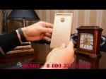 """Официальный оригинальный чехол книжка Smart View Cover с логотипом в фирменной упаковке для Huawei P9/ P9 Single sim/ P9 Dual sim с двумя задними камерами (EVA-L19 ) 5.2"""" с функцией умного окна золотого цвета"""