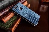 """Фирменный роскошный эксклюзивный чехол с объёмным 3D изображением рельефа кожи крокодила синий для Huawei P9 + Plus (VIE-AL10 ) 5.5"""". Только в нашем магазине. Количество ограничено"""
