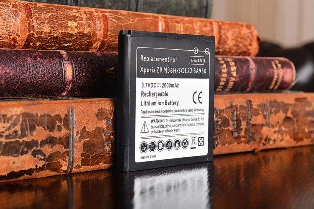 Фирменная батарея-аккумулятор большой ёмкости 2600mah  для телефона Sony Xperia ZR /ZR LTE C5502/C5503 /M36h  + гарантия
