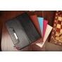 Чехол-обложка для 3Q Qoo Surf Tablet PC TS9705B кожаный цвет в ассортименте..