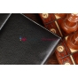 Чехол-обложка для 3Q Qoo Surf Tablet PC TS9708B
