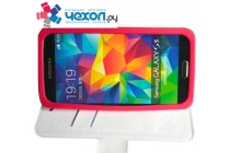 Чехол-книжка для Samsung Galaxy Ace 4 Lite SM-G313H с застежкой и красивым необычным рисунком и внутренним защитным силиконовым бампером