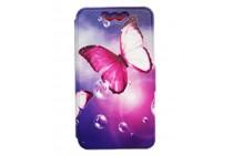 Чехол-книжка для Huawei Ascend Y541 с застежкой и красивым необычным рисунком и внутренним защитным силиконовым бампером