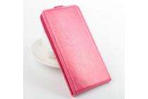 """Фирменный оригинальный вертикальный откидной чехол-флип для Acer Liquid Jade Z S57 розовый кожаный """"Prestige"""" Италия"""