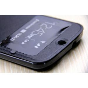 Фирменный чехол-книжка для Acer Jade Primo/ Liquid Jade 2 черный с окошком для входящих вызовов из импортной кожи