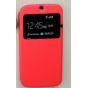 Фирменный чехол-книжка для Acer Jade Primo/ Liquid Jade 2 красный с окошком для входящих вызовов из импортной ..