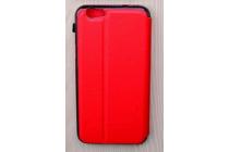 Фирменный чехол-книжка для Acer Jade Primo/ Liquid Jade 2 красный с окошком для входящих вызовов из импортной кожи