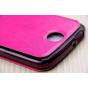 Фирменный чехол-книжка для Acer Jade Primo/ Liquid Jade 2 розовый с окошком для входящих вызовов из импортной ..