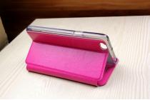 Фирменный чехол-книжка для Acer Jade Primo/ Liquid Jade 2 розовый с окошком для входящих вызовов из импортной кожи