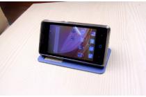 Фирменный чехол-книжка для Acer Jade Primo/ Liquid Jade 2 синий с окошком для входящих вызовов из импортной кожи
