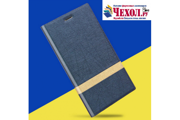 Фирменный чехол-книжка для Acer Jade Primo/ Liquid Jade 2 синий с золотой полосой водоотталкивающий
