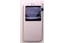 Фирменный чехол-книжка для Acer Jade Primo/ Liquid Jade 2 золотой с окошком для входящих вызовов из импортной кожи