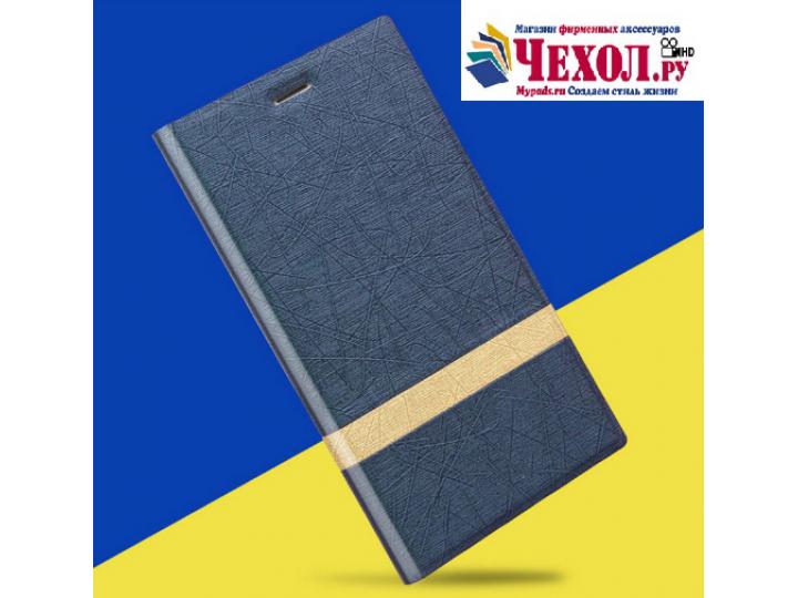 Фирменный чехол-книжка для ACER Liquid X2 S69 синий с золотой полосой водоотталкивающий..
