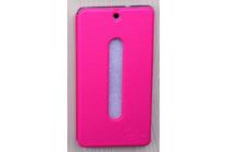 Фирменный чехол-книжка  с окошком для входящих вызовов и свайпом  для ACER Liquid X2 S69 водоотталкивающий розовый