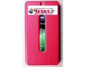 Фирменный чехол-книжка  с окошком для входящих вызовов и свайпом  для ACER Liquid X2 S69 водоотталкивающий кра..