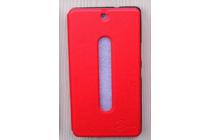 Фирменный чехол-книжка  с окошком для входящих вызовов и свайпом  для ACER Liquid X2 S69 водоотталкивающий красный