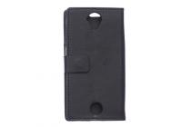 Фирменный чехол-книжка из качественной импортной кожи с мульти-подставкой застёжкой и визитницей для Асер Ликвид З330 Дуо/М330 черный