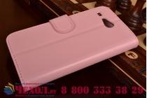 Фирменный чехол-книжка из качественной импортной кожи с мульти-подставкой застёжкой и визитницей для Айсер Ликвид З520 розовый