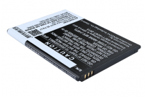 Фирменная аккумуляторная батарея BAT-A12 2000mah на телефон Acer Liquid Z520 / Z520 Duo + гарантия