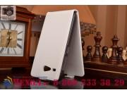 Фирменный оригинальный вертикальный откидной чехол-флип для Acer Liquid Z520 белый кожаный