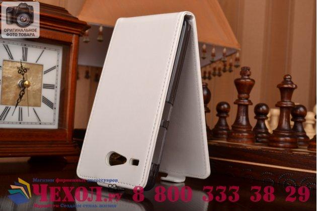 """Фирменный оригинальный вертикальный откидной чехол-флип для Acer Liquid Z520 белый кожаный """"Prestige"""" Италия"""