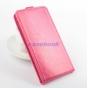 Фирменный оригинальный вертикальный откидной чехол-флип для Acer Liquid Z520 розовый кожаный
