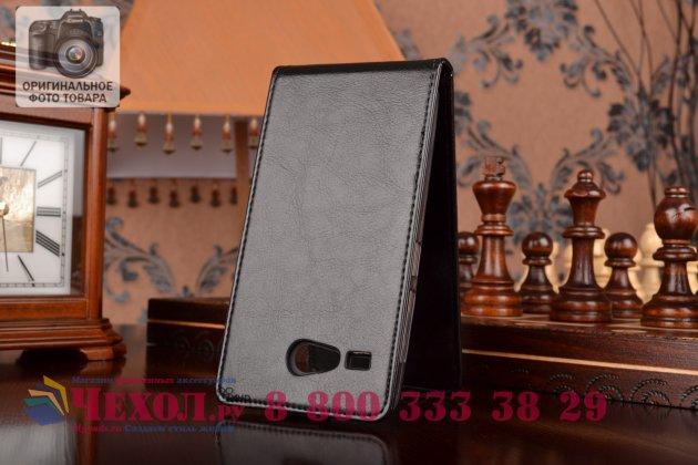 """Фирменный оригинальный вертикальный откидной чехол-флип для Acer Liquid Z520 черный из натуральной кожи """"Prestige"""" Италия"""