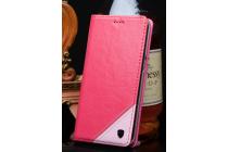 Фирменный чехол-книжка из натуральной кожи с прошивкой и подставкой для Acer Liquid Z530 / Z530 Duo розовый