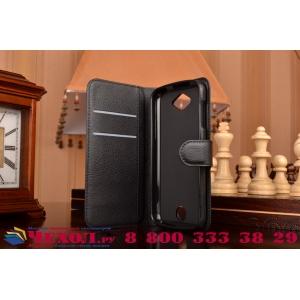 Фирменный чехол-книжка из качественной импортной кожи с мульти-подставкой застёжкой и визитницей для Асер Ликвид З530 черный