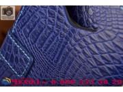 Фирменный чехол-книжка с подставкой для Acer Liquid Z530 лаковая кожа крокодила фиолетовый..