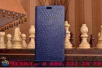Фирменный чехол-книжка с подставкой для Acer Liquid Z530 лаковая кожа крокодила фиолетовый