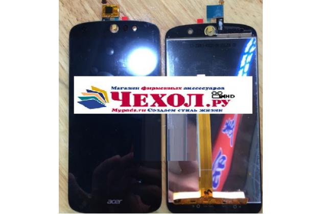 Фирменный LCD-ЖК-сенсорный дисплей-экран-стекло с тачскрином на телефон Acer Liquid Z530 / Z530 Duo черный + гарантия