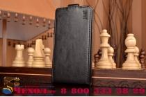 """Фирменный оригинальный вертикальный откидной чехол-флип для  Acer Liquid Z530 черный из натуральной кожи """"Prestige"""" Италия"""