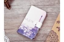 """Фирменный уникальный необычный чехол-подставка с визитницей кармашком для  Acer Liquid Z530  """"тематика Франция"""""""