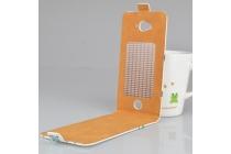"""Фирменный вертикальный откидной чехол-флип для Acer Liquid Z530 """"тематика Сова"""""""