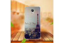 """Фирменная задняя панель-чехол-накладка из 3D силикона с объёмным рисунком для Acer Liquid Z6 Plus 5.5"""" """"тематика Париж"""""""