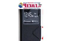 """Фирменный оригинальный чехол-книжка для LG Bello 2/ Prime 2 X155 / LG Max X155 5.0""""  черный с окошком для входящих вызовов водоотталкивающий"""