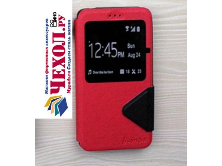 Фирменный оригинальный чехол-книжка для LG Bello 2/ Prime 2 X155 / LG Max X155 5.0
